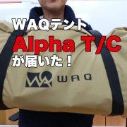 waqtento