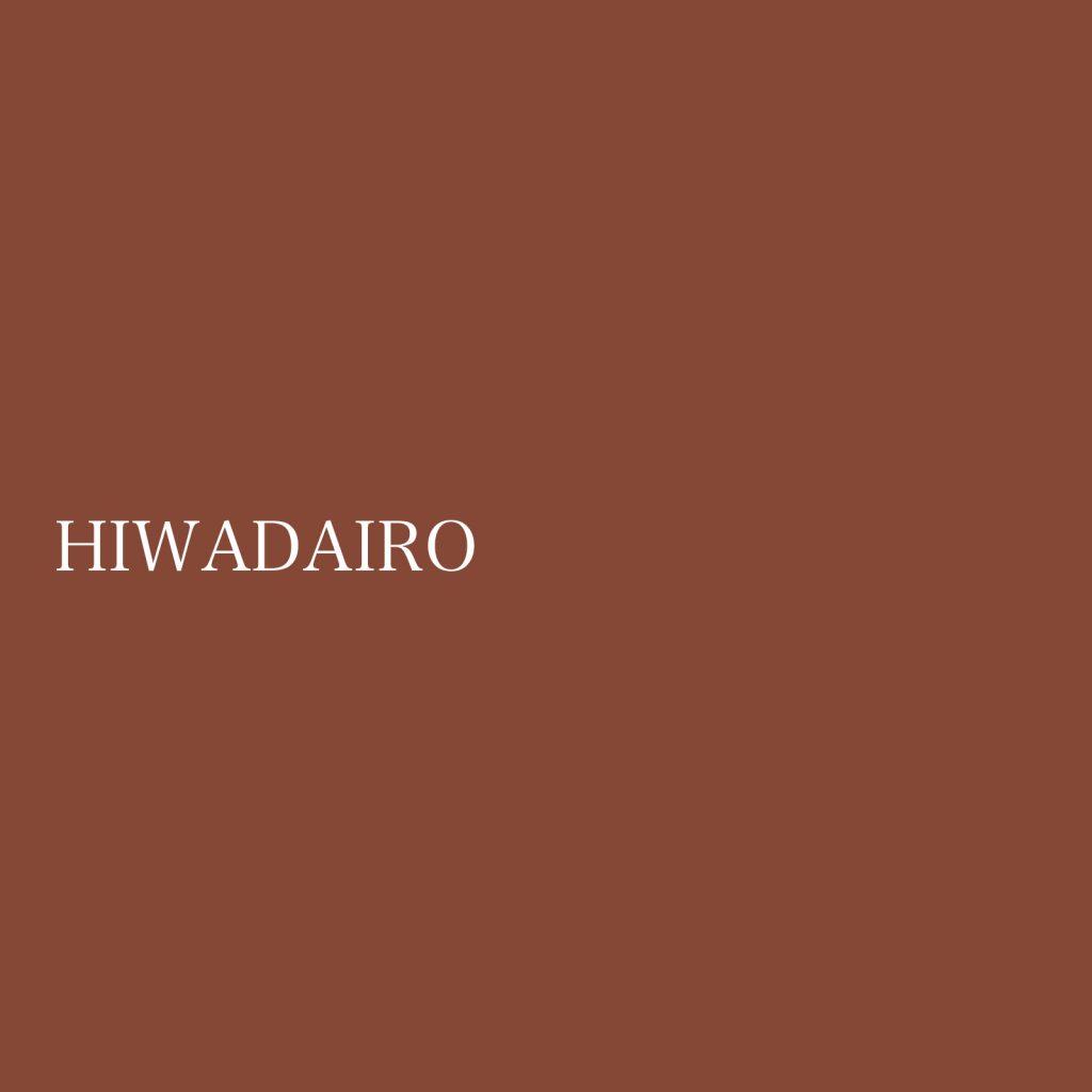 hiwadairo