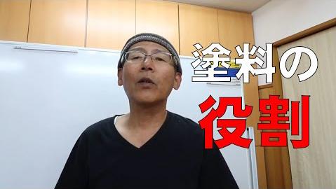 yakuwari