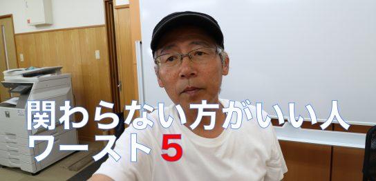wa-suto5