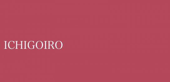 ichigoiro