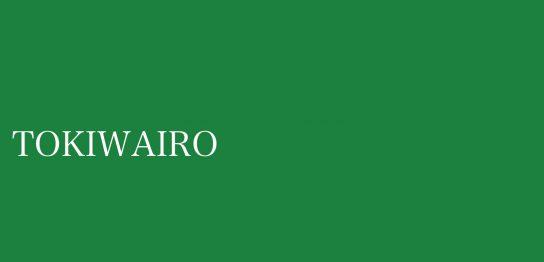 tokiwairo
